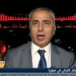 فيديو| أكاديمي: عملية عفرين التركية لن تنتهي بسهولة وليست نزهة