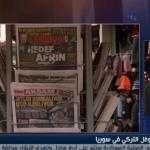 فيديو| كرد بلا حدود: الأكراد سيهزمون تركيا كما حدث مع داعش وجبهة النصرة