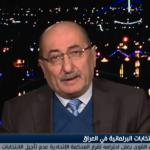 فيديو| العراقي للتنمية الإعلامية ينفي التنسيق بين كتلة العبادي والمالكي