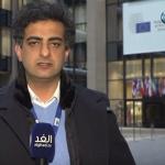 فيديو| مراسل الغد: الاتحاد الأوروبي أكد أنه مع حل الدولتين
