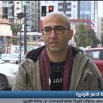 فيديو  مراسل الغد: تقليص الدعم الأمريكي للأونروا سيدفع الدول العربية لدعمها