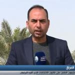 فيديو| مراسل الغد: قانون الانتخابات العراقي يشعل الخلافات بين الكتل السياسية