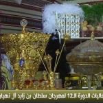 فيديو| فعاليات الدورة الـ 12 لمهرجان سلطان بن زايد التراثي 2018
