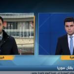 فيديو  مراسل الغد: انطلاق محادثات السلام السورية في فيينا