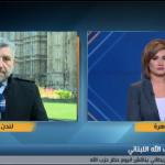 فيديو| تفاصيل مناقشة مجلس العموم البريطاني حظر حزب الله