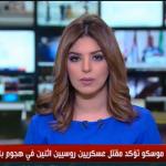 فيديو| مختصة: نشر الحرس الثوري الإيراني دليل على وصول الاحتجاجات للمرحلة الخطيرة