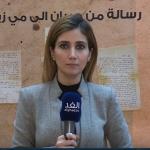 فيديو| مركز التراث اللبناني يحتفل بالذكرى المئوية لـ«المجنون»