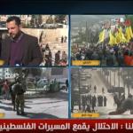 فيديو| الاحتلال يلقي الغاز المسيل على الطواقم الصحفية والمتظاهرين في الخليل