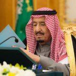 الملك سلمان يجري محادثات مع رئيس مجلس النواب الأمريكي في الرياض