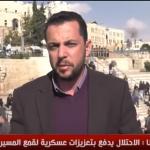 فيديو  مراسل الغد: خطيب الأقصى يطالب بتحرك دولي ضد انتهاكات الاحتلال