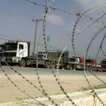 وثيقة تكشف 10 خطوات إسرائيلية لتشديد الإغلاق على غزة