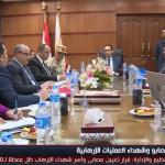 فيديو| مصر تبدأ تفعيل قرار تعيين مصابي وأسر شهداء الإرهاب