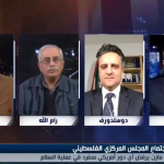 فيديو| مشادة بين جمال نزال ومشير المصري حول عدم مشاركة حماس في اجتماع المركزي الفلسطيني