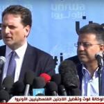 فيديو| فعاليات المؤتمر الصحفي للأونروا في غزة