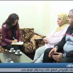 فيديو| تراجع حاد بخدمات الأونروا في لبنان