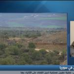 فيديو| مراسلة الغد: وحدات الحماية الكردية تحبط محاولات للجيش التركي لدخول عفرين