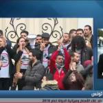 فيديو| «فاش نستناو» تتظاهر أمام البرلمان التونسي للمطالبة بإسقاط الموازنة