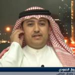 فيديو| محلل: استقالة مبعوث اليمن نتيجة استحالة التسوية السياسية مع الحوثيين
