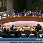فيديو| مايك بنس يبدأ أول زيارة للشرق الأوسط منذ قرار ترامب بشأن القدس