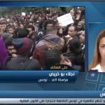 فيديو| مراسلة الغد: المعارضة التونسية تدعو للتظاهر في ذكرى الثورة