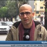 فيديو| مراسل الغد: قلق فلسطيني من السياسات الأمريكية ضد اللاجئين