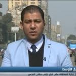 فيديو| مراسل الغد يكشف أسباب زيارة نائب ترامب للقاهرة