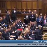 فيديو| حكومة تيريزا ماي تخضع لأول استجواب في البرلمان بعد تعديل تشكيلها