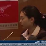 فيديو| هيئة النقد الأجنبي الصينية: تقرير إبطاء مشتريات السندات الأمريكية قد يكون زائفا