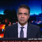 فيديو  مراسل الغد يرصد أجواء احتفالات مولد الحسين بالقاهرة
