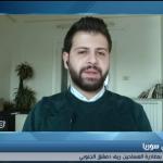 فيديو| مراسل الغد: تظاهرات في ريف دمشق الجنوبي لإجبار المسلحين على المغادرة