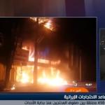 فيديو| خبير: النظام الإيراني مرتبك ومتخبط وعاجز عن حل مشاكله