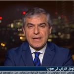 فيديو  أكاديمي: تركيا في مأزق استراتيجي بسوريا و3 أطراف مستفيدة من عملية عفرين