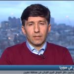 فيديو  باحث: القوات الكردية متواجدة في سوريا بالاتفاق مع أمريكا وروسيا