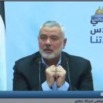 فيديو| إسماعيل هنية يرفض إقامة دولة فلسطينية على أرض أي دولة عربية