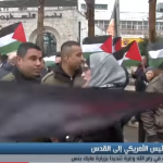 فيديو  إضراب واحتجاجات في رام الله وغزة تنديدا بزيارة بنس إلى القدس