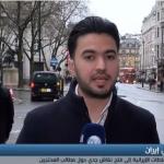 فيديو| مراسل الغد: بريطانيا تتابع بقلق الاحتجاجات الإيرانية وتتطلع إلى وجود حوار