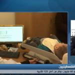 فيديو| مراسل الغد: أمريكا تعاقب الشعب الفلسطيني بتخفيض حصة الأونروا