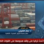 فيديو| لهذه الأسباب تجدد مصر عقد شراء نفط خام من العراق