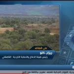 فيديو| هيئة الدفاع الكردية: تركيا تسعى إلى احتلال عفرين