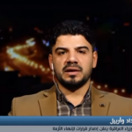 فيديو| مراسل الغد: كردستان ترحب بأي حل إيجابي للأزمة مع الحكومة العراقية
