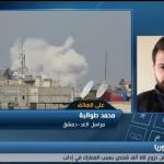 فيديو| مراسل الغد: تقدم الجيش السوري على المجموعات المسلحة في ريف دمشق