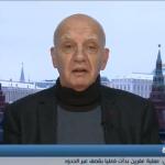 فيديو| محلل روسي: تمدد عملية عفرين قد يضر بجهود موسكو في سوريا