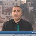 فيديو| لهذه الأسباب لم تشارك الفصائل الفلسطينية في اجتماع