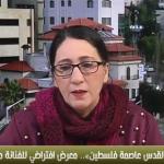فيديو  القدس عاصمة فلسطين.. معرض افتراضي للفنانة مليحة مسلماني