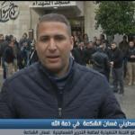 فيديو  تفاصيل تشييع جثمان القيادي الفلسطيني البارز غسان الشكعة في نابلس