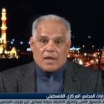 فيديو| أكاديمي: النخبة السياسية لم تعد قادرة على التعبير عن معاناة الشعب الفلسطيني