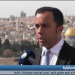 فيديو| قانوني: فرض الاحتلال القوانين الإسرائيلية على مستوطنات الضفة مخالفا للقانون الدولي