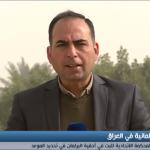 فيديو| مراسل الغد: اجتماع للكتل السياسية العراقية ورئيس البرلمان لمناقشة موعد الانتخابات