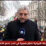 فيديو| مراسل الغد: المعارضة الإيرانية تنظم مسيرة في لندن لدعم الحراك الشعبي