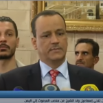 فيديو  المبعوث الأممي إلى اليمن يترك منصبه الشهر المقبل